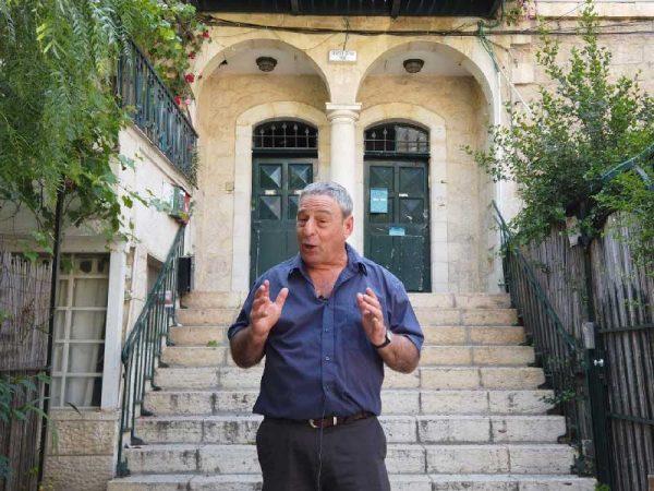 סיור עצמאי במושבה הגרמנית בירושלים