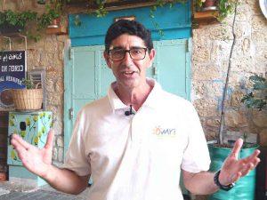 סיור עצמאי בנצרת - עמרי אבידר