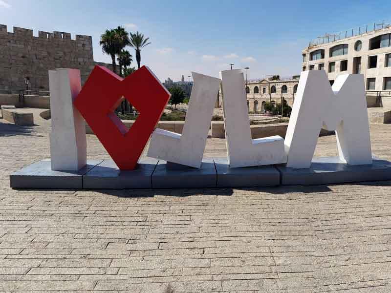 """כיכר צה""""ל - חפש את המטמון בירושלים"""